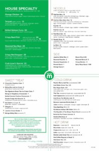 Highland Park Dinner Menu Page 2