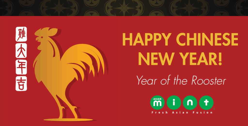 Happy Chinese New Year from Asian Mint: Year of the Rooster