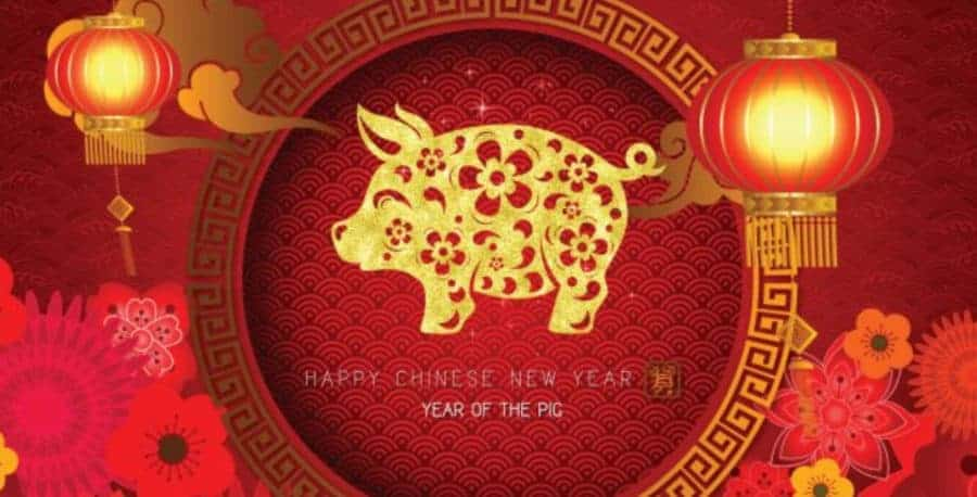 Come Get Your Lucky Chinese New Year Red Envelopes at Asian Mint